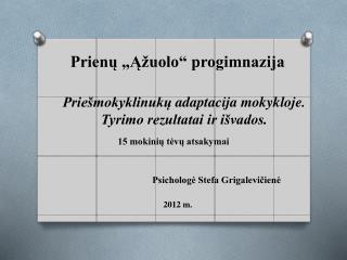"""Prienų """"Ąžuolo"""" progimnazija"""