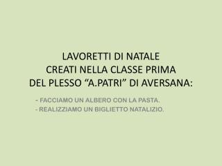 """LAVORETTI  DI NATALE  CREATI NELLA CLASSE PRIMA  DEL PLESSO """" A.PATRI """"  DI  AVERSANA:"""