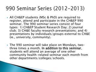 990 Seminar Series (2012-2013)