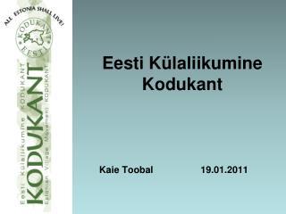 Eesti Külaliikumine Kodukant