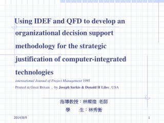 organizational decision support methodology for the strategic justification of computer-integrated