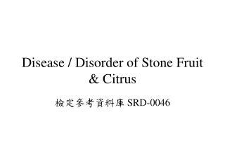 Disease / Disorder of Stone Fruit & Citrus
