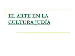 EL ARTE EN LA CULTURA JUDÍA