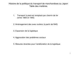 Histoire de la politique du transport de marchandises au Japon  Table des matières