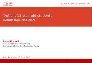 The School System in Dubai