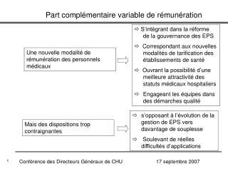 Une nouvelle modalité de rémunération des personnels médicaux