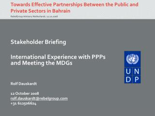 Towards Effective Partnerships Between the Public and Private Sectors in Bahrain