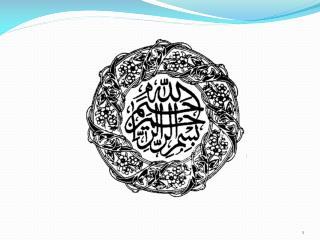 ارزشيابي خارجي  برنامه قلب سالم اصفهان