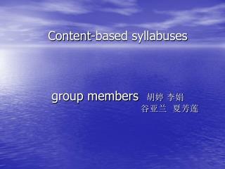 Content-based syllabuses group members   胡婷 李娟                                        谷亚兰  夏芳莲