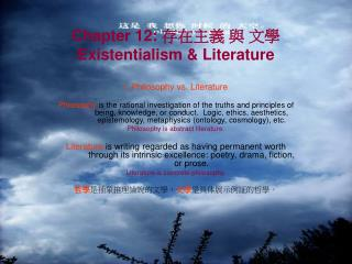 Chapter 12:  存在主義 與 文學 Existentialism & Literature