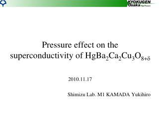 Pressure effect on the superconductivity of HgBa 2 Ca 2 Cu 3 O 8+ d