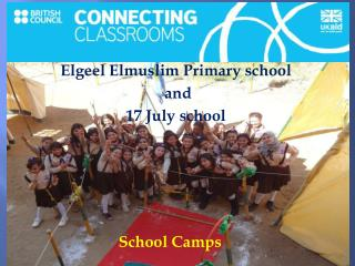 Elgeel Elmuslim Primary  school and  17  July school
