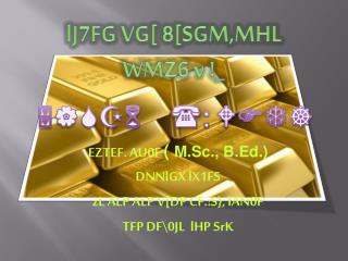 lJ7FG VG[ 8[SGM,MHL WMZ6 v !_