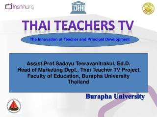Thai Teachers TV