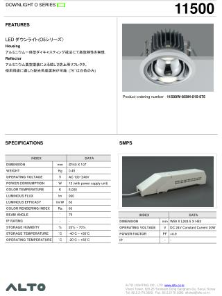 DOWNLIGHT O SERIES