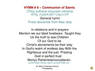 HYMN # 8 � Communion of Saints  ( Thiru sutharai varuvaan namme ) ???? ??????? ????????