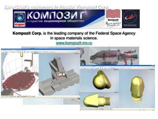 SprutCAM's customers in Russia: Kompozit Corp.