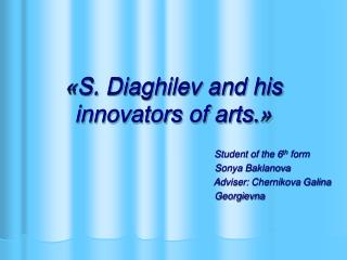 « S. Diaghilev and his innovators of arts. »