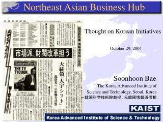 Northeast Asian Business Hub