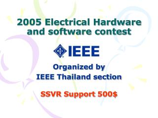 2005 Electrical Hardware  and software contest