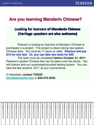 Are you learning Mandarin Chinese?