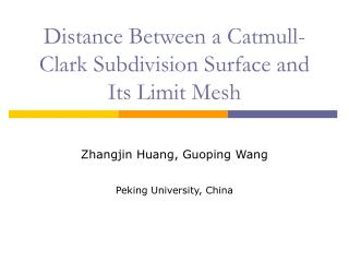 Distance Between a Catmull-Clark Subdivision Surface and Its Limit Mesh