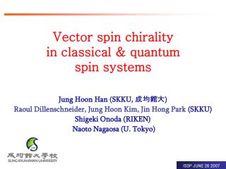 Vector spin chirality in classical & quantum  spin systems