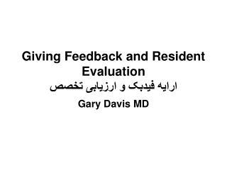Giving Feedback and Resident Evaluation ارایه فیدبک و ارزیابی تخصص
