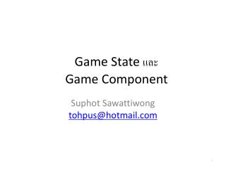 Game State  และ  Game Component