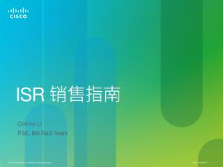ISR  销售指南