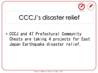 CCCJ's disaster relief