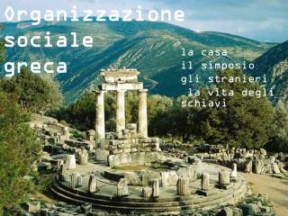Organizzazione sociale  greca