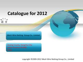 Catalogue for 2012