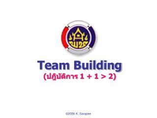 Team Building  1  1  2