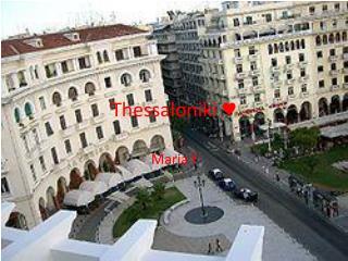 Thessaloniki ♥