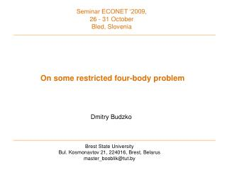 On some restricted four-body problem