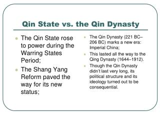 Qin State vs. the Qin Dynasty