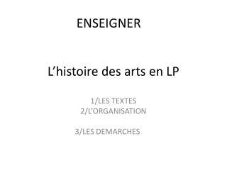 L'histoire des arts en LP