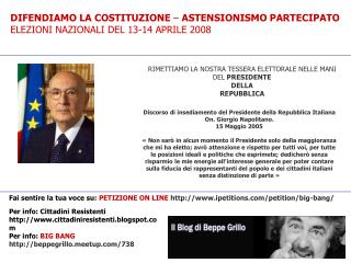 Per info: Cittadini Resistenti cittadiniresistenti.blogspot