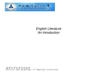 English Literature  An Introduction