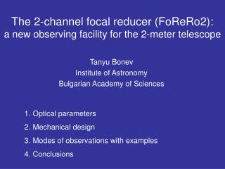 The 2-channel focal reducer (FoReRo2):  a new observing facility for the 2-meter telescope
