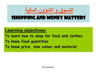 ?????? ? ?????? ??????? Shopping and money matters