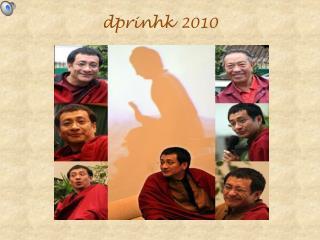 dprinhk 2010