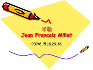 米勒 Jean Francois Millet