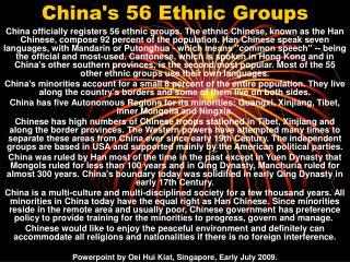 China's 56 Ethnic Groups
