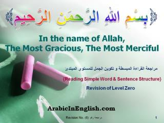 Arabic Level 0 Class17