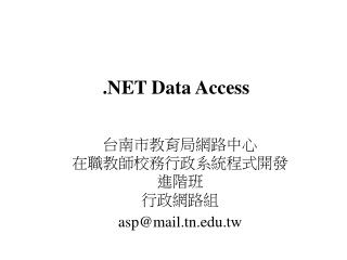 .NET Data Access