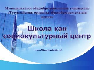 30 tuz-slsite.ru /
