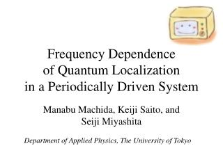 Frequency Dependence  of Quantum Localization  in a Periodically Driven System