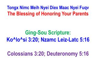 Tongx Nimc Meih Nyei Diex Maac Nyei Fuqv The Blessing of Honoring Your Parents